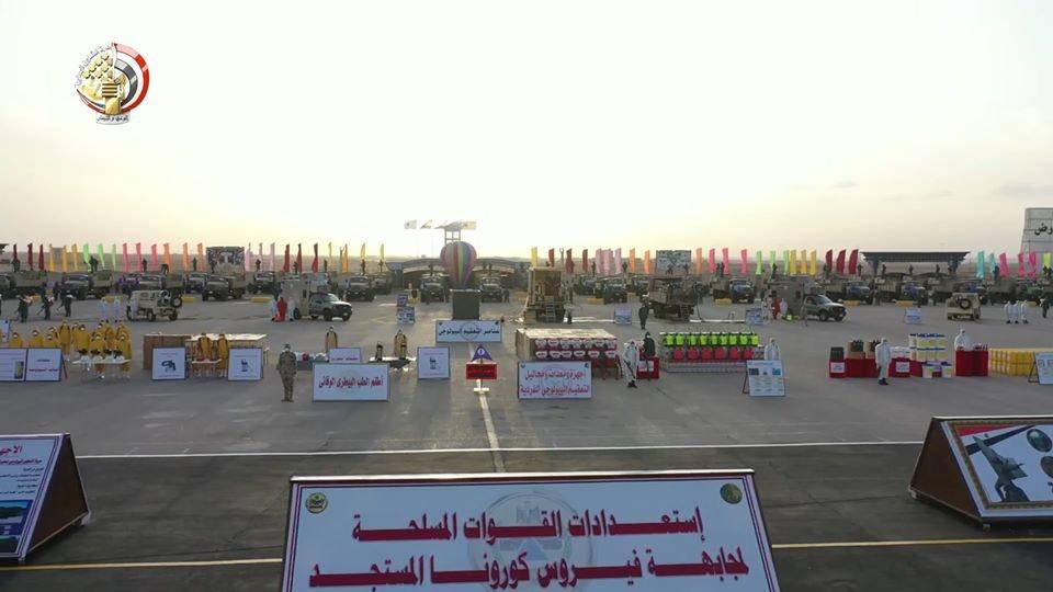 الجيش المصري يكشف عن خطته العسكرية لمواجهة كورونا