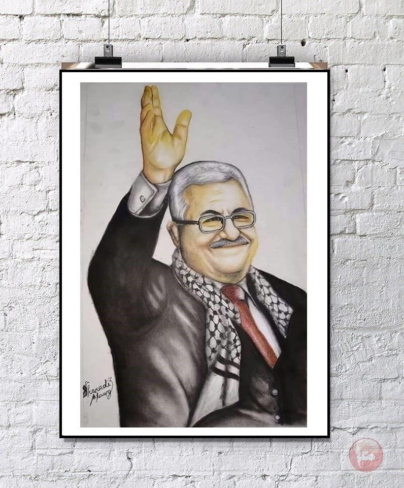 """افتتاح المعرض الالكتروني """"شمس الحرية"""""""