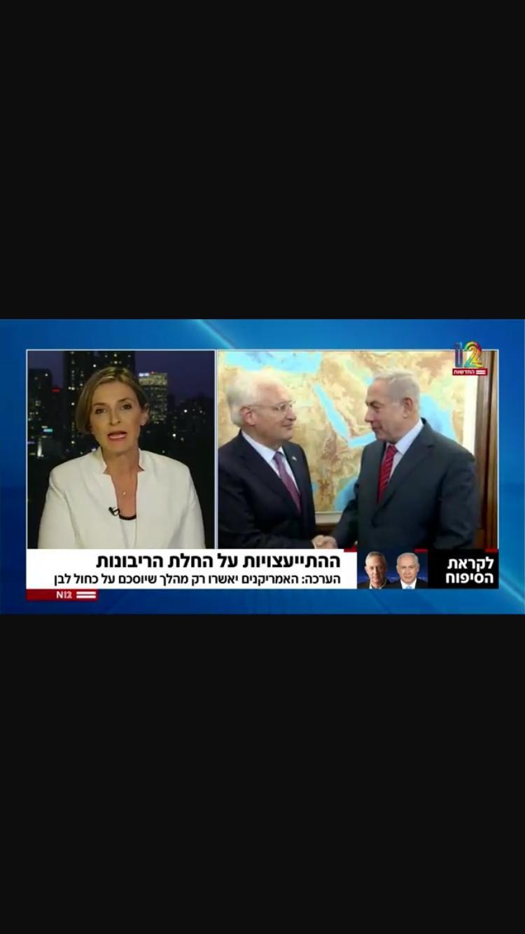 4 % من الاسرائيليين يهمهم ضم الضفة والغالبية ترفض خطة ترامب