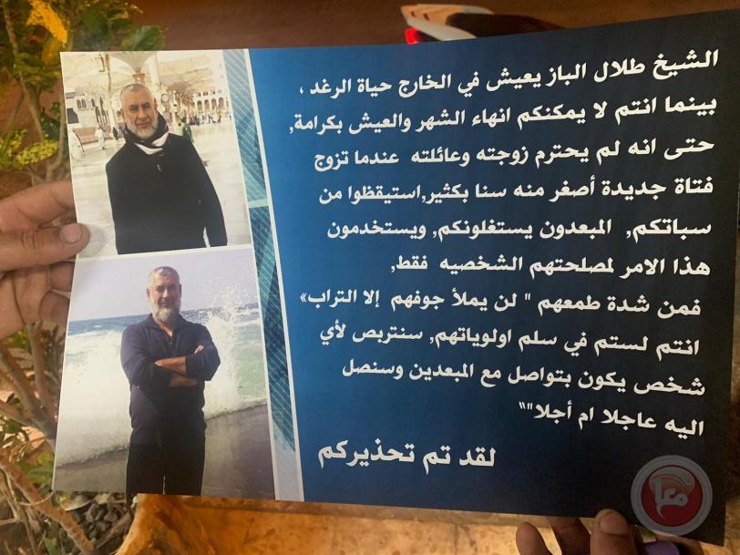 قلقيلية: الاحتلال يعتقل خمسة مواطنين ويوزع بيان تحذير التعامل مع المبعدين