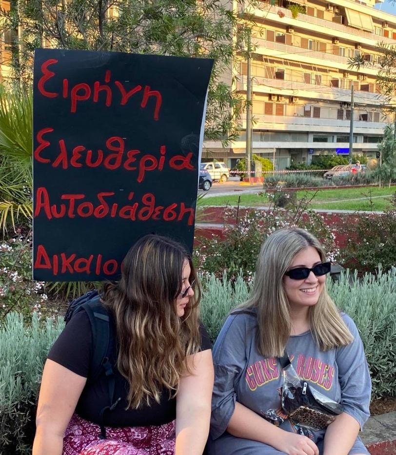 صور - مظاهرة في اليونان رفضا لمخطط الضم الاسرائيلي