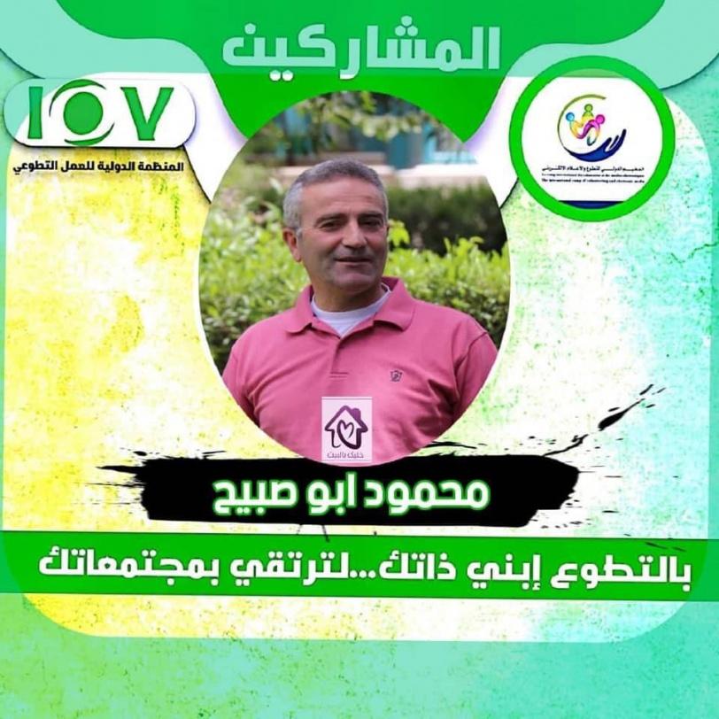 دائرة الأنشطة ببلدية الخليل تفوز بالمركز الثاني على مستوى الوطن العربي بالمخيم الدولي للتطوع والإعلام الإلكتروني