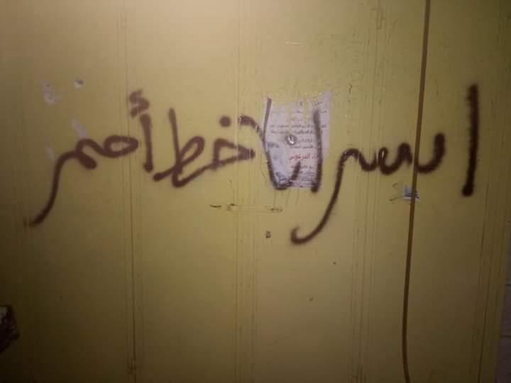 مجهولون يطلقون النار على صراف آلي غرب رام الله