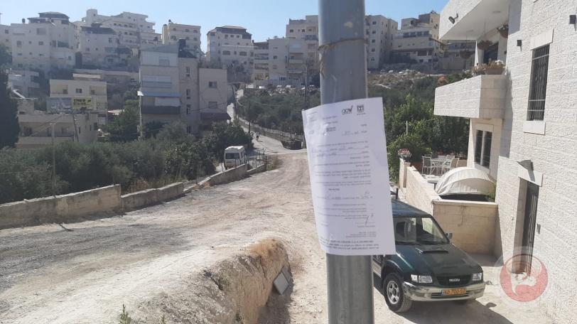 """سلطات الاحتلال تعلق """"اخطارات اخلاء"""" على عشرات الدونمات في العيسوية"""