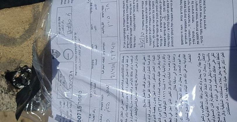 الاحتلال يُسلم اخطارات هدم وإزالة في قرية بيرين شرق الخليل