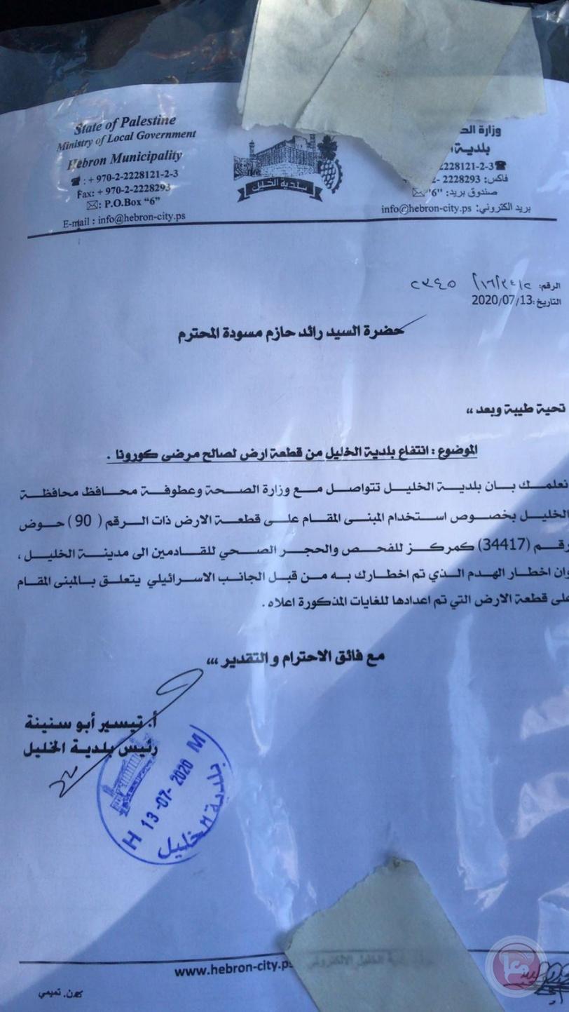 صور- الاحتلال يوقف تجهيز مركز فحص كورونا الخليل