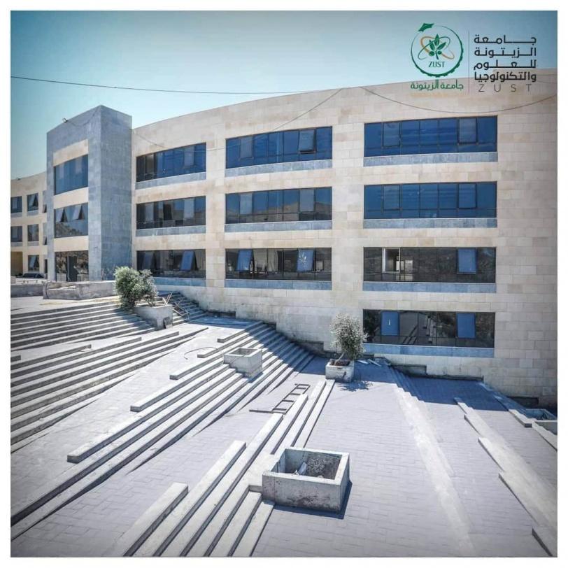 جامعة الزيتونة للعلوم والتكنولوجيا تطرح تخصصات هي الاولى في الشرق الاوسط