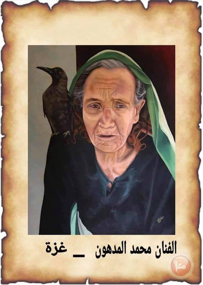 رسائل من فلسطين معرض تشكيلي بمشاركة 80 فنان من الوطن والشتات Whatsapp-image-2020-07-23-at-08-31-55-1595490205-jpeg-1595490205.wm