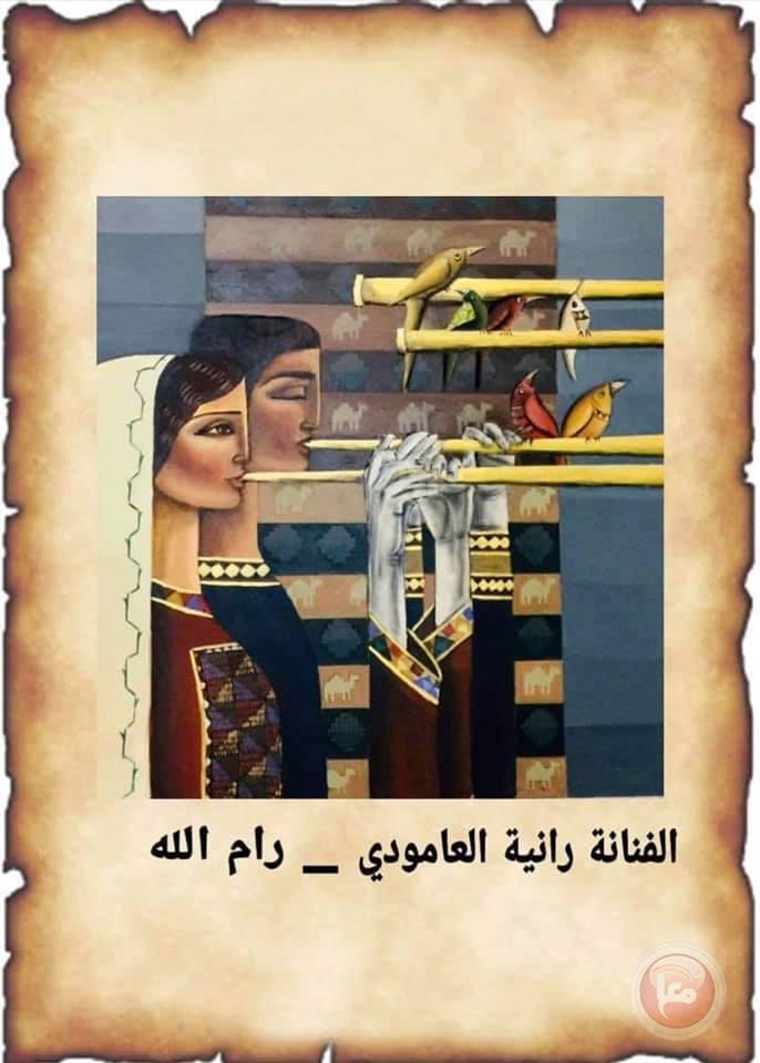 رسائل من فلسطين معرض تشكيلي بمشاركة 80 فنان من الوطن والشتات Whatsapp-image-2020-07-23-at-08-31-57-1-1595490206-jpeg-1595490206.wm