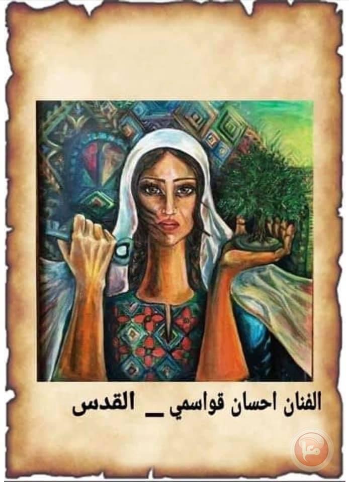 رسائل من فلسطين معرض تشكيلي بمشاركة 80 فنان من الوطن والشتات Whatsapp-image-2020-07-23-at-08-32-00-1-1595490211-jpeg-1595490211.wm