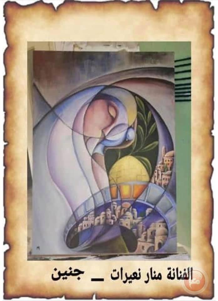 رسائل من فلسطين معرض تشكيلي بمشاركة 80 فنان من الوطن والشتات Whatsapp-image-2020-07-23-at-08-32-01-1595490214-jpeg-1595490214.wm