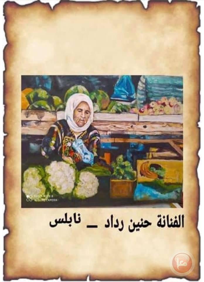 رسائل من فلسطين معرض تشكيلي بمشاركة 80 فنان من الوطن والشتات Whatsapp-image-2020-07-23-at-08-32-01-2-1595490213-jpeg-1595490213.wm