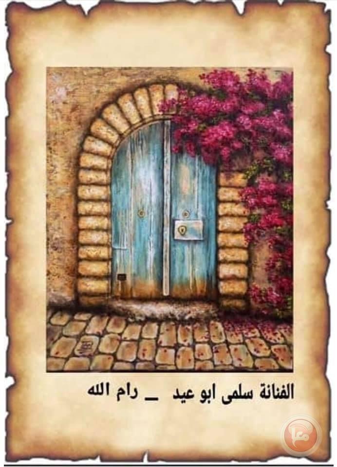 """""""رسائل من فلسطين"""" معرض تشكيلي بمشاركة 80 فنان من الوطن والشتات"""