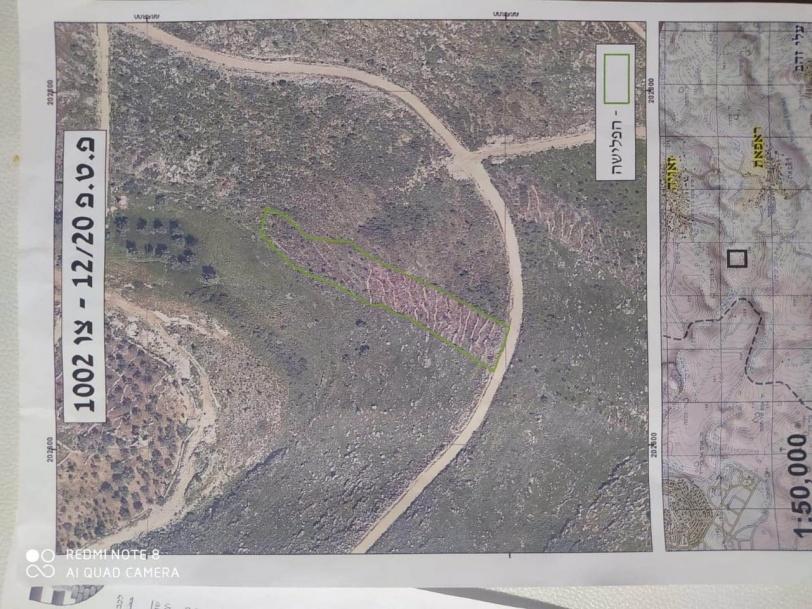 اخطارات مصادرة في قرية رافات