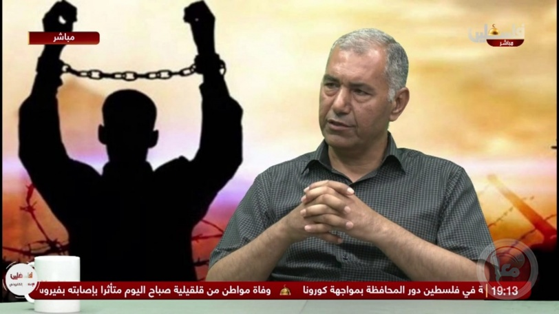 عشية العيد- 4500 أسير في سجون الاحتلال