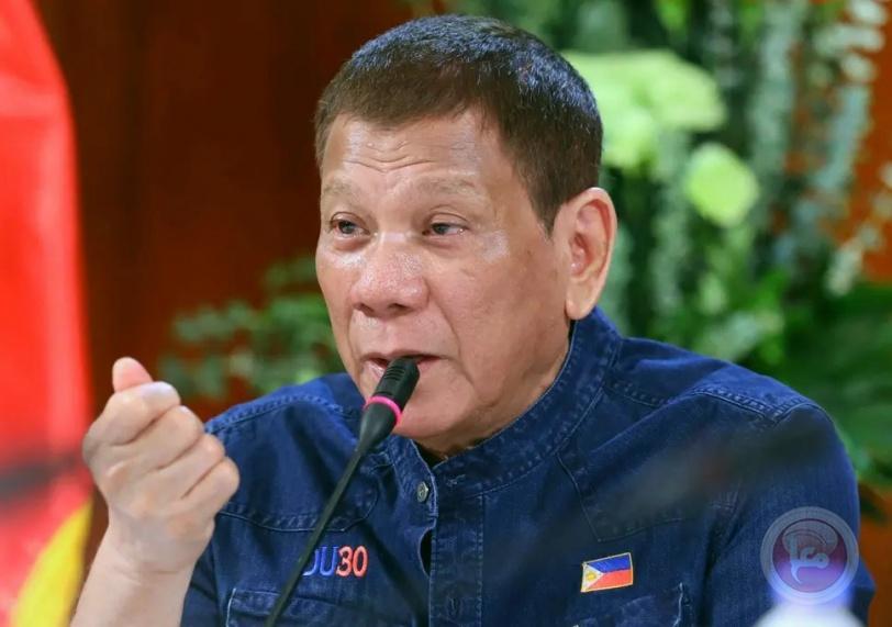 رئيس الفلبين: الحياة ستعود لطبيعتها في ديسمبر