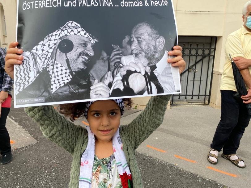 صور.. مظاهرة احتجاجية في النمسا رفضا لخطة الضم