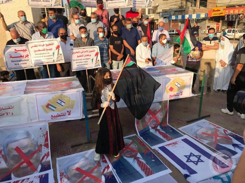 خمس تظاهرات متزامنة ضد التطبيع بقطاع غزة