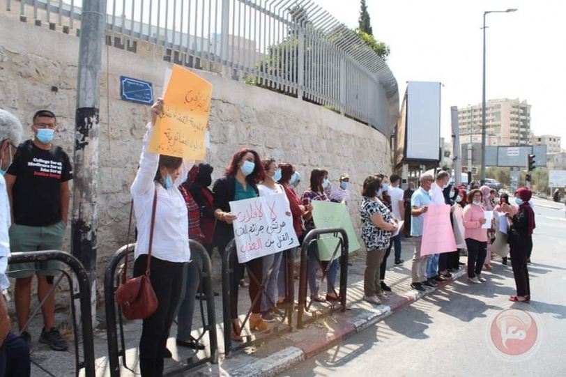 وقفة احتجاجية في بيت لحم ضد جرائم قتل النساء