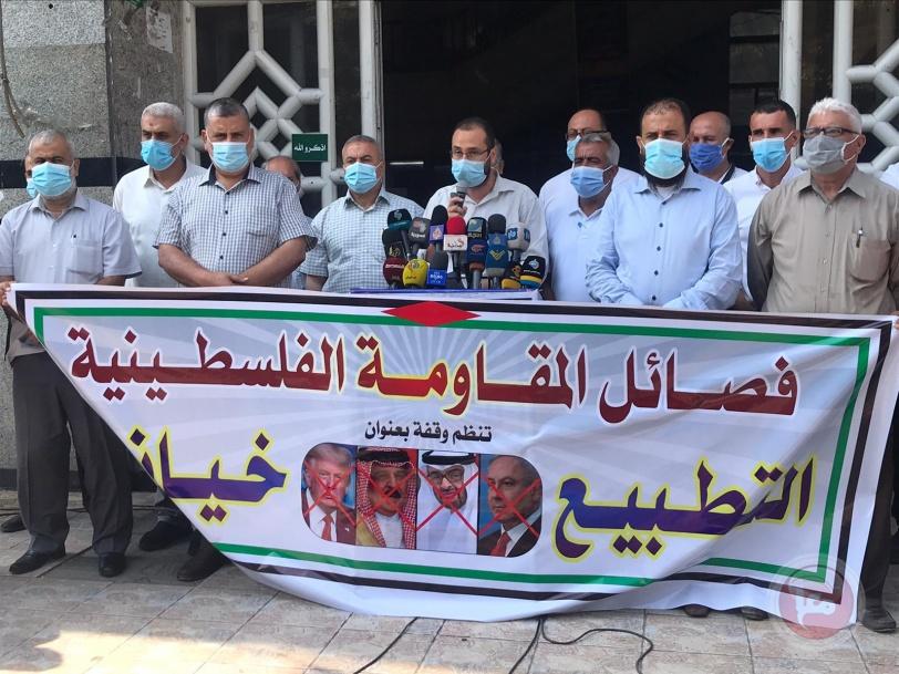 فصائل المقاومة بغزة تعلن سلسلة فعاليات رافضة للتطبيع
