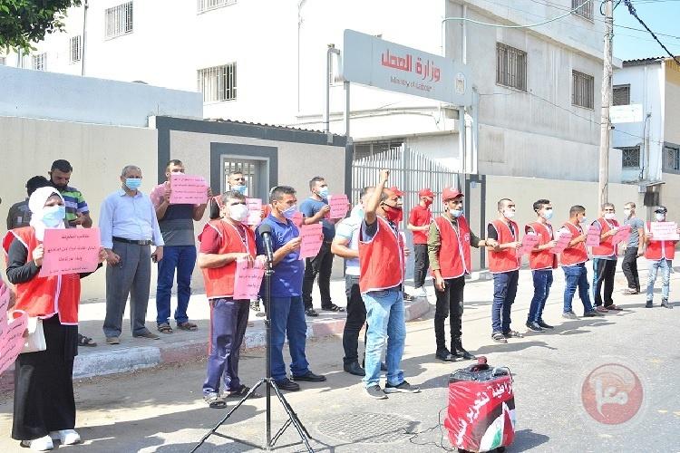 غزة: وقفات دعم وإسناد للعمال المتضررين من كورونا