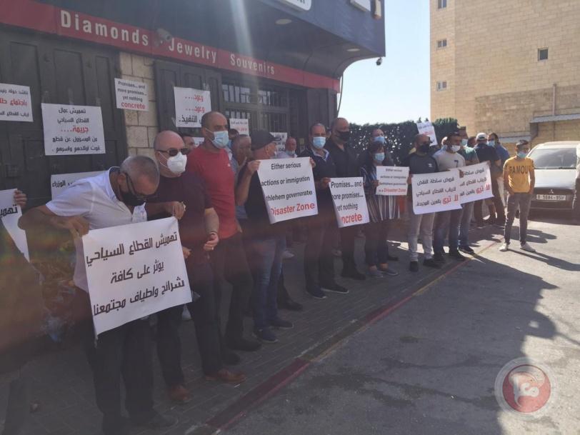 بيت لحم- وقفة احتجاجية للعاملين في القطاع السياحي