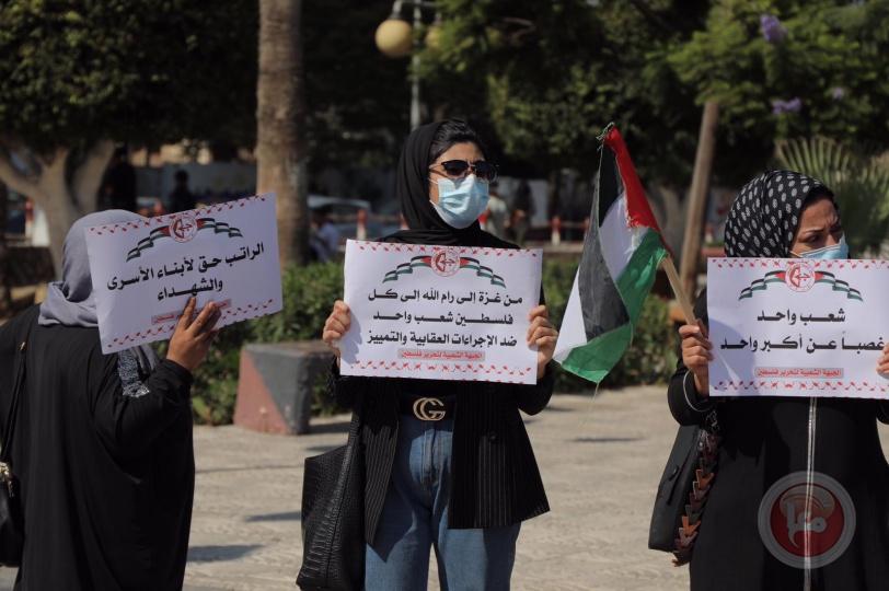 الشعبية تدعو خلال تظاهرات بغزة لالغاء التمييز بين موظفي القطاع الحكومي