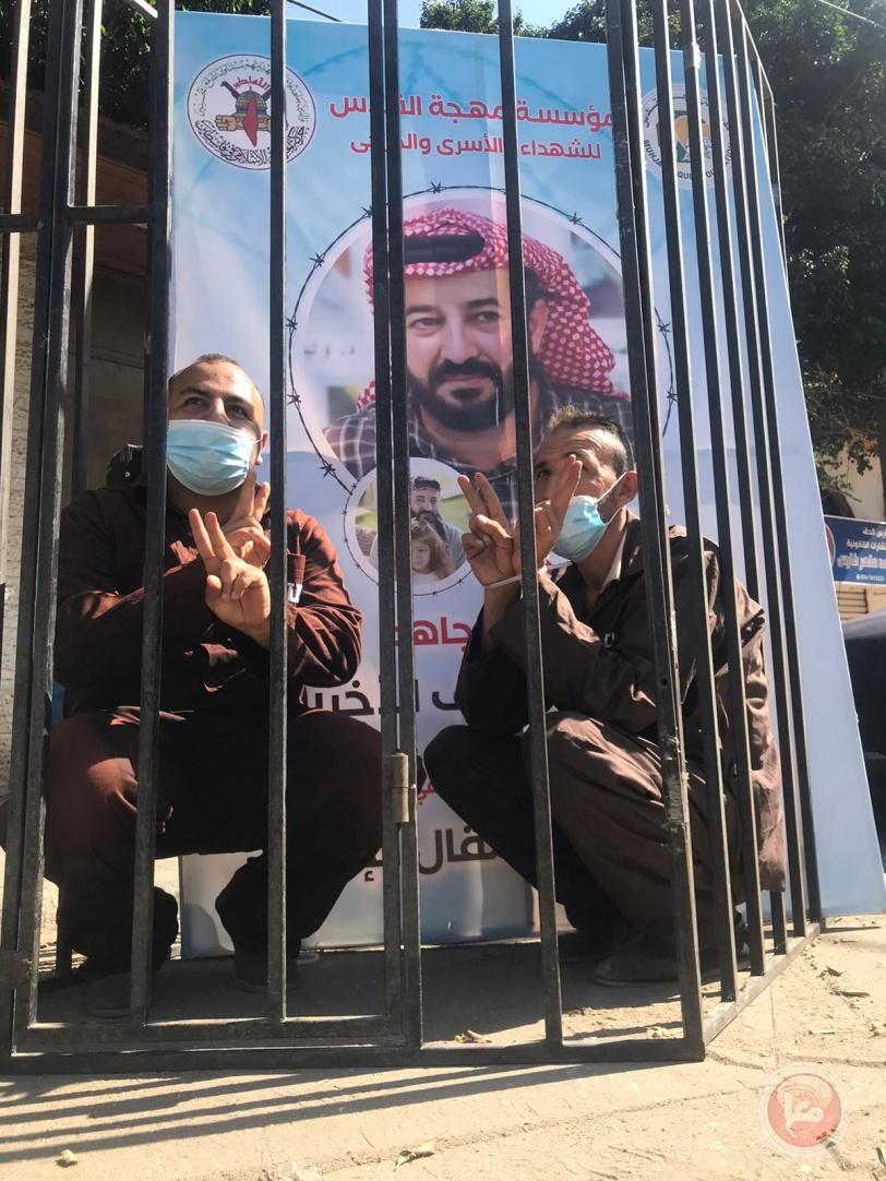 تظاهرة تضامنية مع الاسير ماهر الاخرس بغزة