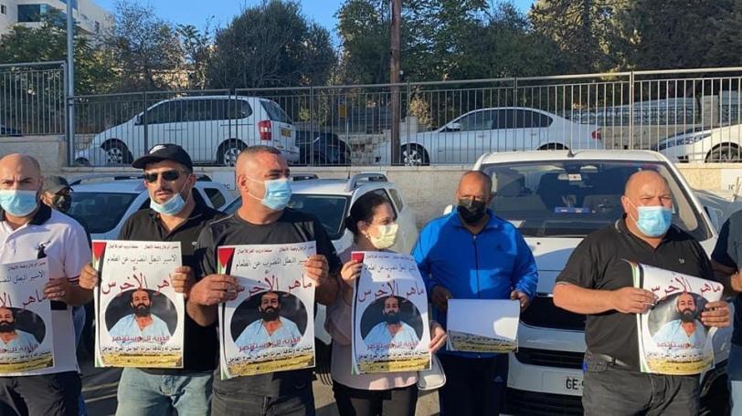 القدس: وقفة تضامنية مع الأسير المضرب عن الطعام ماهر الأخرس