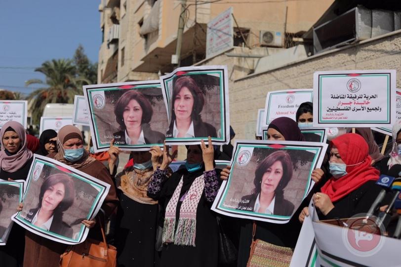 اتحاد لجان المرأة الفلسطينية ينظم وقفة احتجاجية أمام مقر الصليب الأحمر تضامنا مع جرار