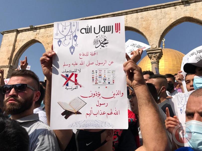 قمع واعتقال -الآف ينتصرون للنبي محمد عليه السلام في الأقصى
