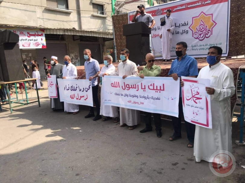 مسيرات جماهيرية حاشدة لحماس رفضا للاساءة للرسول