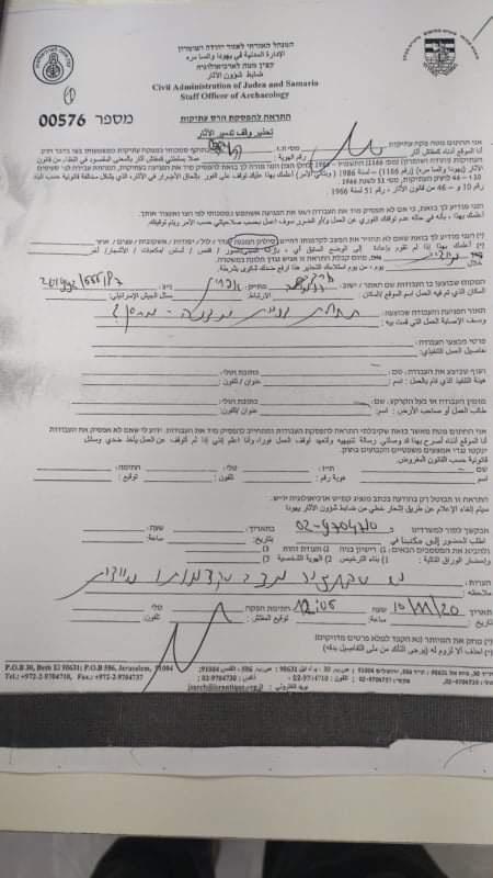 الاحتلال يسلم ثلاثة اخطارات غرب سلفيت