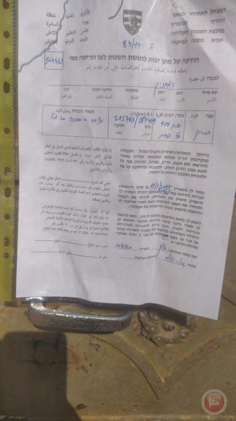 على أبواب الشتاء.. الاحتلال يهدد بطرد سكان مسافر يطا