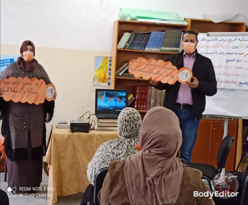 مركز البرامج النسائية في البريج ينفذ لقاءا مفتوحا  تحت شعار الأمان من العنف حق للجميع