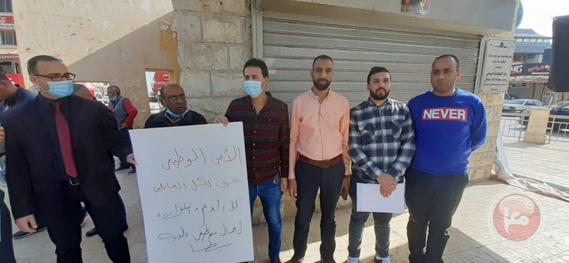 بلديات في الضفة تعلق الدوام لمدة ساعتين تضامناً مع موظفي بلدية يطا