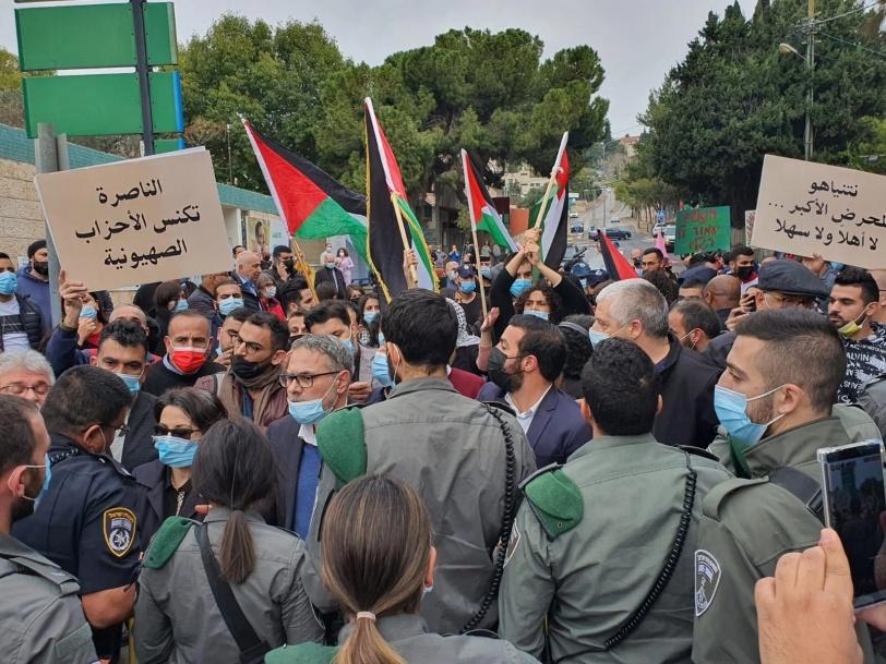 شاهد- الشرطة الاسرائيلية تعتدي وتعتقل متظاهرين ضد زيارة نتنياهو للناصرة