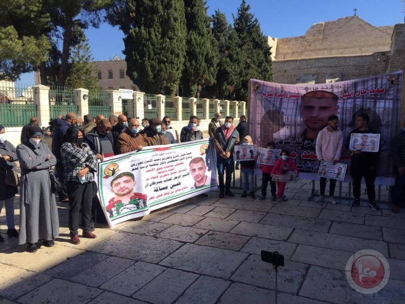 اعتصام تضامني مع الأسير المريض حسين مسالمة في بيت لحم