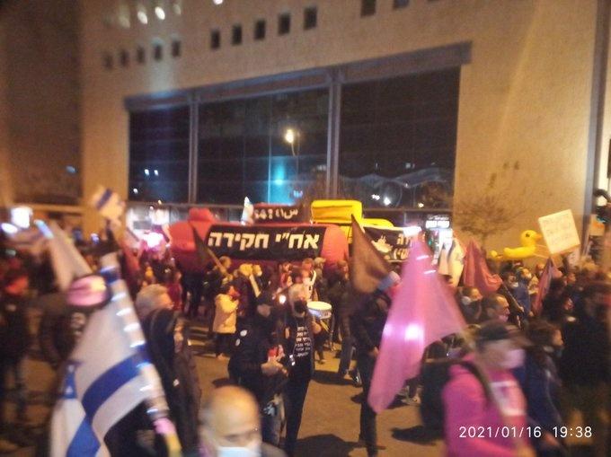 للأسبوع الـ31 على التوالي مظاهرات حاشدة ضد نتنياهو
