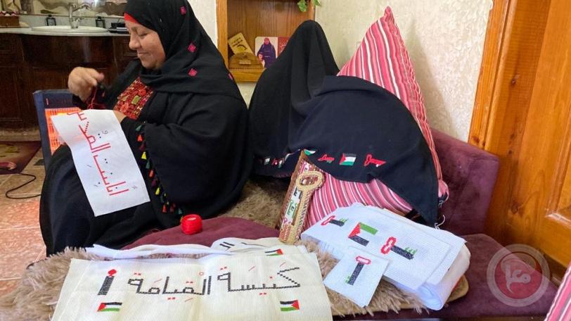 """""""وشاح العودة وخارطة فلسطين"""".. سبب اعتقال وملاحقة للناشطة فاطمة خضر"""