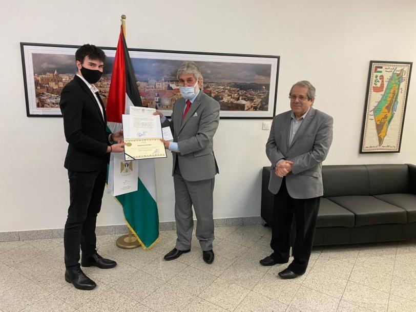 سفارة فلسطين تعلن نتائج مسابقة يوم التضامن العالمي مع الشعب الفلسطيني