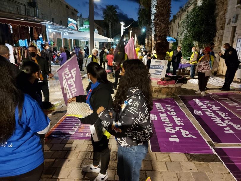 عكا- مظاهرة ضد العنف والجريمة