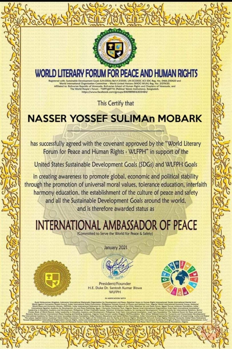 الأمم المتحدة تمنح الشيخ ناصر التعمري شهادة سفير السلام الدولي