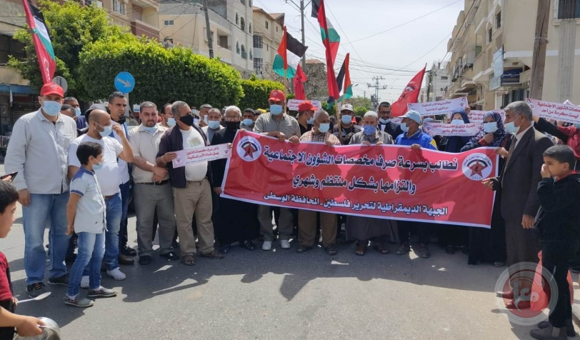 غزة: وقفة جماهيرية للمطالبة بصرف مخصصات الشؤون الاجتماعية