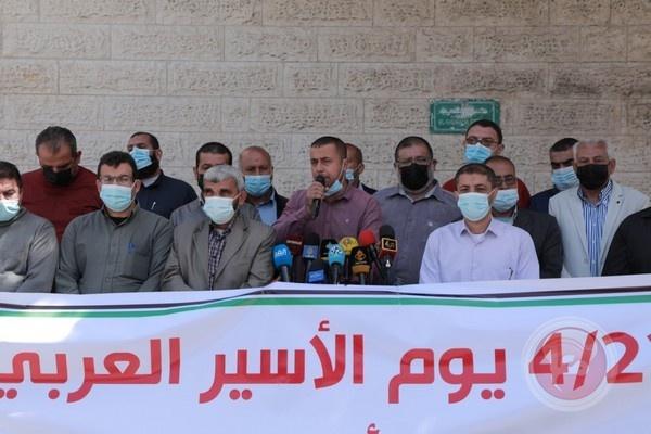 وقفة تضامنية في يوم الاسير العربي بغزة
