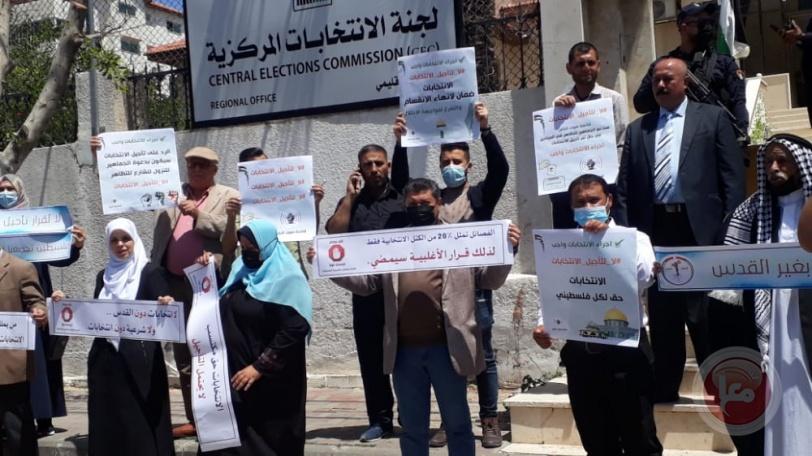 ممثلو القوائم الانتخابية يتظاهرون بغزة تنديدا بتسريبات تأجيل الانتخابات