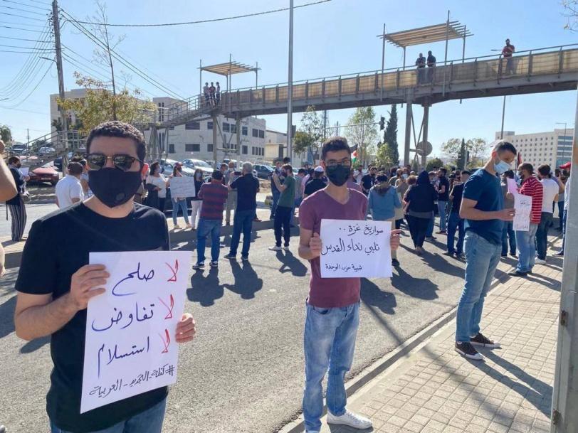 وقفتان تضامنيتان مع القدس في الأردن ولبنان