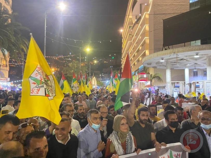 دعما لقرارات الرئيس: فتح نابلس تنظم تظاهرة جماهيرية