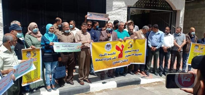 وقفة للصحفيين بغزة احياءً لليوم العالمي لحرية الصحافة
