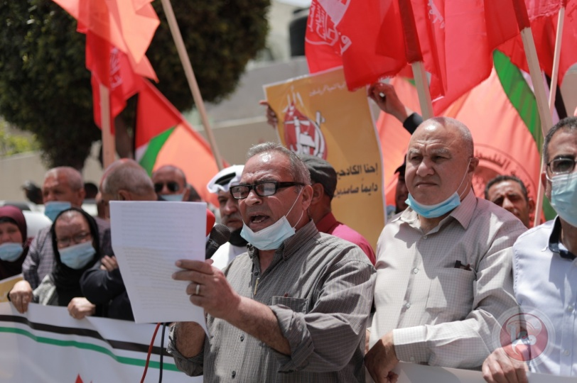 """احفتاء بيوم العمال.. """"الشعبية"""" تنظم وقفة جماهيرية في غزة"""